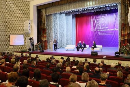 16 ноября в Красноярске состоялся IX Сибирский муниципальный форум Всероссийского Совета местного самоуправления