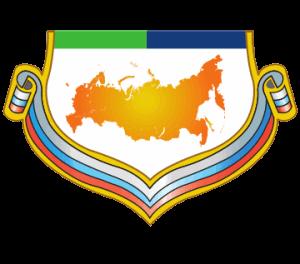 05 – 08 февраля 2019 года в Москве пройдет семинар на тему: «Актуальные вопросы практической финансовой, учетной правовой, закупочной деятельности для казенных, бюджетных и автономных учреждений»