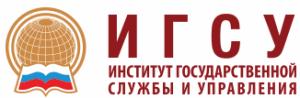 «Цифровая управленческая лаборатория»
