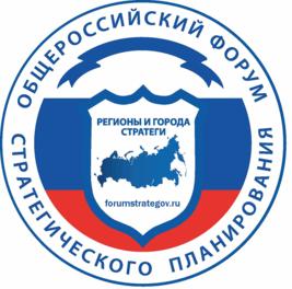 VI конкурс муниципальных стратегий 2019