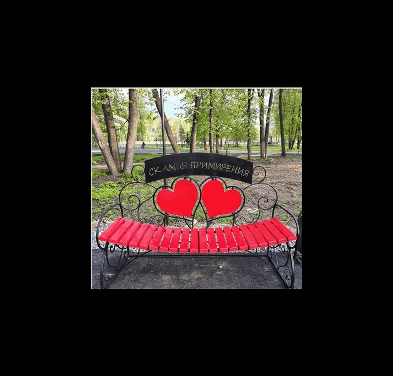 В парке Культуры и отдыха с. Верхние Киги появилась скамья примирения